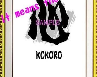 Japanese art Tshirt design  (KOKORO)