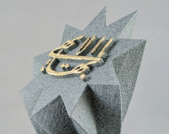 """Twisted 9 Leaf Star with The Greatest Name  """"Yá Bahá'u'l-Abhá"""""""