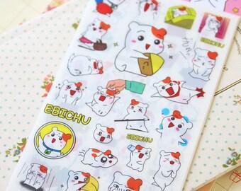 Ebichu cartoon hamster stickers