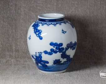 Vase made in Sometsuke technique with children and pine - vintage handmade *0497