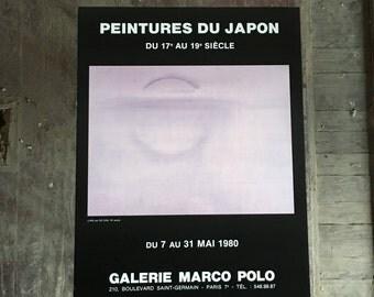 SALE Galerie Marco Polo Paris Exhibit Poster Peintures du Japon 1980 - Saint Germain