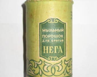 Vintage Soviet Soap Powder for Shaving in original packing. NO USED. USSR 1950