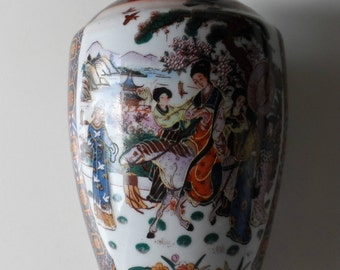 Attractive Oriental Geisha Girls Old Painted China Vase 21 cm Tall
