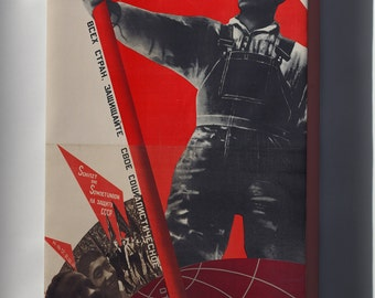 Canvas 16x24; Gustavs Klucis Ussr – Shock Brigade Of The World Proletariat