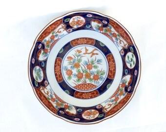 Vintage OMC Japan Orange, Blue and White Decorative Bowl