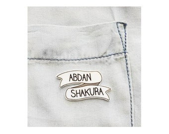 Islamic Pin - Adban Shakura - Islamic gift, Islamic Pin, Islamic Art, Muslim
