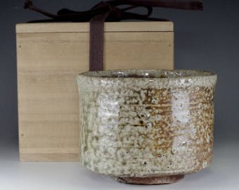 Shigaraki chawan / Japanese tea ceremony bowl #2551