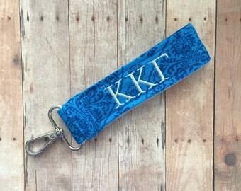 Kappa Kappa Gamma Keychain - Personalized KKG Sorority Keychain Key Fob; Kappa Kappa Gamma Gift, Kappa Kappa Gamma Big little