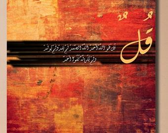 4 Quls ,Modern Digital Abstract Painting,Modern Painting,Digital Painting,Modern Islamic Wall art,Digital download,Islamic Print