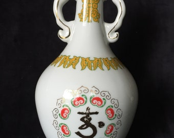 Saki or Wine Bottle by Taiwan Tobacco and Wine Monopoly Bureau
