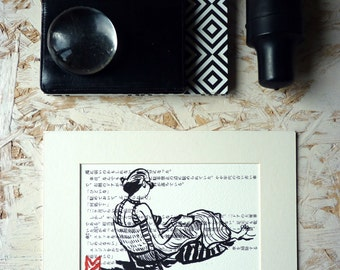 Drawing ink from China - woman sketch - limited Digital Edition / signed / numbered