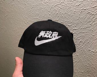 Air Rare Dad Hat Strapback Caps