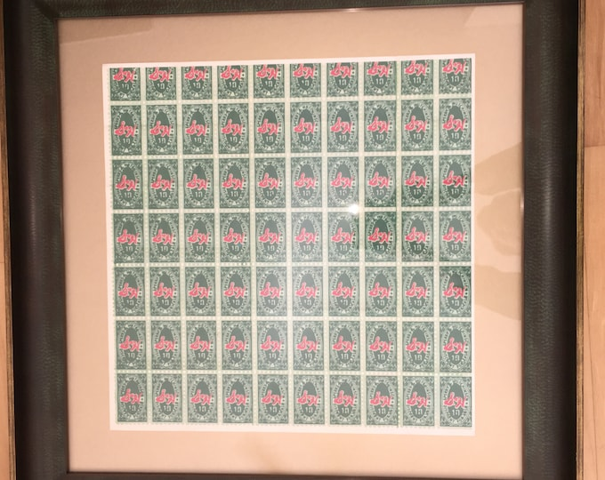 Andy Warhol, S & H Green Stamps, FS II.9, 1965, Litho, Invite