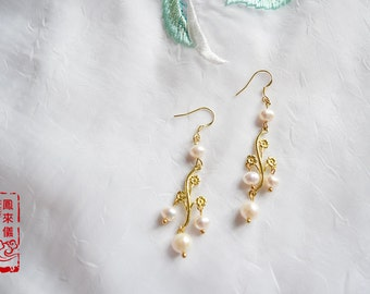 Chinese flower earrings in freshwater pearl, gold plated flower, Asian jewelry, weddings, bridal gift