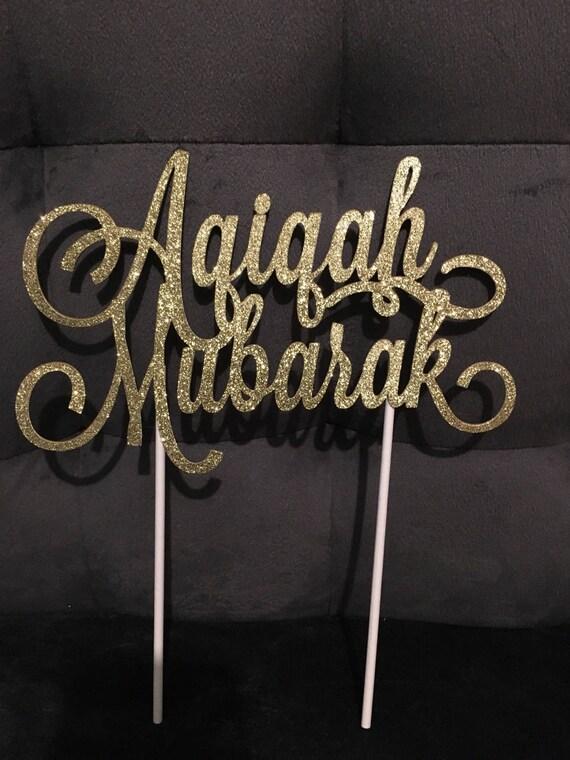 Umrah Banner: Aqiqah Mubarak Cake Topper Aqiqa Cake Topper Aqeeqa
