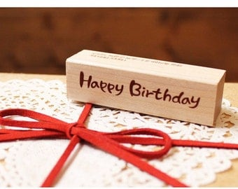 "Wooden stamp ""happy birthday"""