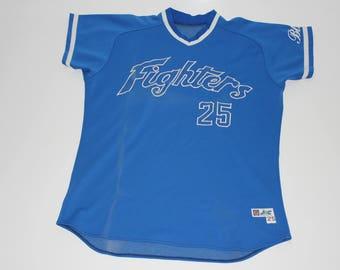 RARE Hokkaido Nippon-Ham Fighters 25 Blue Japanese Baseball Jersey