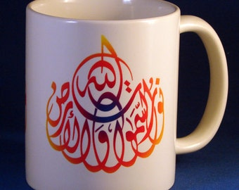 11 Oz ceramic mugs/ Islamic art