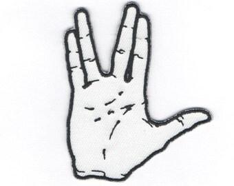 Star Trek Vulcan Salute Embroidered Sticker Patch