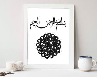 PRINTABLE Quran art, bismillah, calligraphy, allah, islamic decor, islam art, quran art, muslim, islam quote, digital, download,