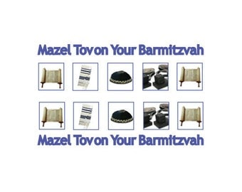 4 x Barmitzvah Cards, Jewish Greeting Cards,  For Barmitzvah Boy, Mazel Tov Cards, Bar Mitzvah, Handmade in England, Blank Inside, 4 in Pack