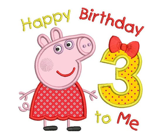 Girl U0026 39 S 3rd Birthday Peppa Applique Machine Embroidery