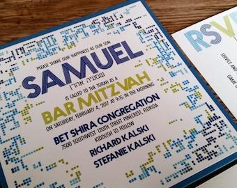 Bar Mitzvah Invitation Gaming Theme