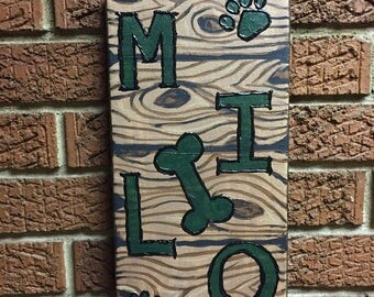 Wood Grain Personalized Sign