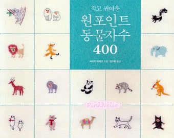 400 Small Cute Animals Embroidery Patterns - Craft Book