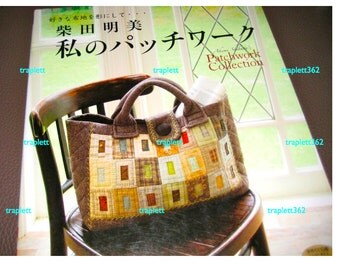 Japanese Pattern Book Sewing Patchwork Zakka Bags Accessories