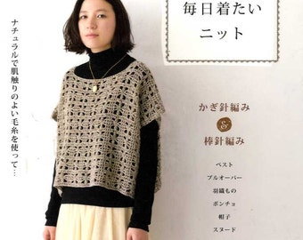 Nice and Comfortable Everyday Knit and Crochet Clothes - Japanese Craft Book