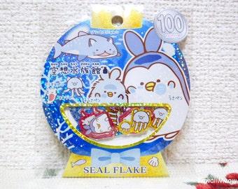 Kamio Japan Sticker Flakes - Imagination Aquarium - 50 Pieces (46539)