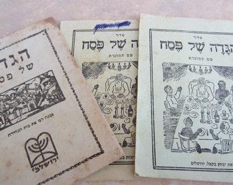 Rare Set of Three Vintage Hebrew Haggadahs Made in Israel