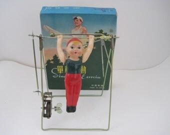 Tin Litho Single Bar Exercise Toy