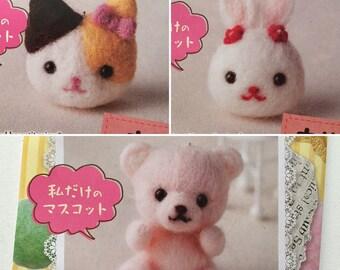 DIY Needle Felting Kit - Calico Cat, White Rabbit, or Pink Teddy Bear