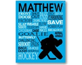 Hockey Goalie Typography Canvas or Art Print, Boy's Hockey Room Art, Choose Any Colors, Gift for Hockey Lover or Hockey Coach Goalie Art