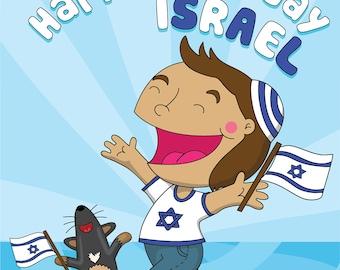 Customizable Digital Illustration Happy Birthday Israel