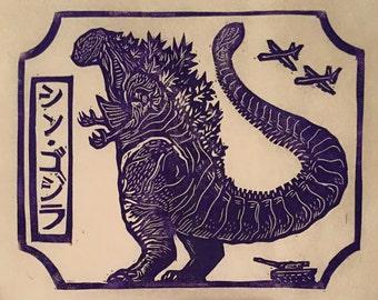Shin Godzilla Linocut
