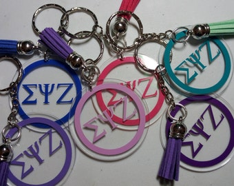 Custom Sorority Tassel Keychain - Bridesmaid Gift, Graduation Gift, Sorority Sisters Key Chain