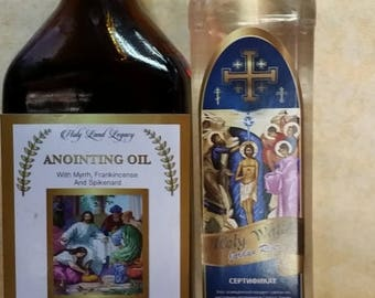 Anointing oil from Jerusalem Frankincense,Myrrh,pure Gallile oil 250 ml glass bottle,and holy water from Jordan river Baptism site 250 ml