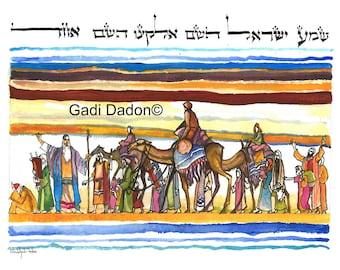 Jewish Gift/ Shema Israel Colorful Watercolor Print/Jewish Figures/Religious Art/Jewish Art/paper/hebrew/Israeli artist passover