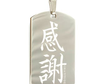 Personalized Stainless Steel Laser Etched Japanese Kanji Gratitude Dog Tag Necklace