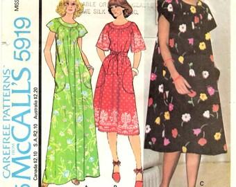 1970s Muu Muu PATTERN Ladies Housedress McCall's 5919 size Petite 6 8 Loose fitting gathered at neckline side pockets short sleeves