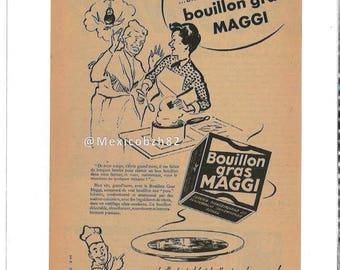 Advertising Cube MAGGI broth retro 50s vintage deco restaurant