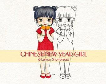 Digital Stamp Chinese New Year Girl, Digi Download, Asian Holiday, Mandarin Oranges, Graphic, Clip Art, Scrapbooking Supplies