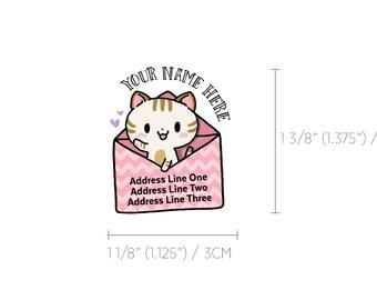 Cute Pastel Kawaii Kitty Cat Snail Mail Custom Mailing Address Labels