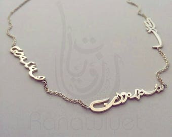 925 Sterling Silver Arabic Calligraphy Triple Name Necklace - Arabic Name Necklace - Silver Arabic Name Necklace
