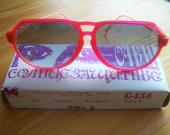 Sunglasses / Sunglasses of non-existent country USSR/ Eyewear / Vintage  eyeglasses / Vintage Sunglasses /Vintage Eyewear