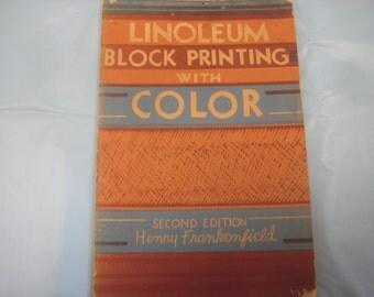Linoleum Block Printing Manual, 1941, Hard-to-find