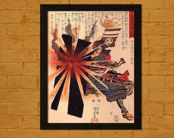 FINE ART REPRODUCTION Honjo Shigenaga Samurai Print Hiroshige Ukiyo-e Vintage Fine Art Print Retro    Japanese Art